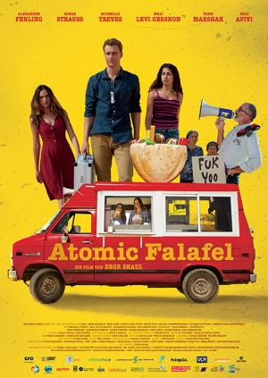 atomic falafel